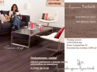 INTERMEZZO833 2