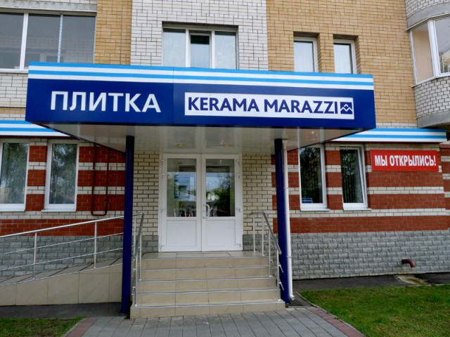 Kerama_krondshtadskaia4a