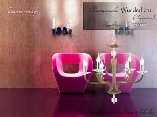 Светильники Wunderlight