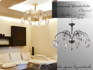Светильники Wunderlicht в интерьере