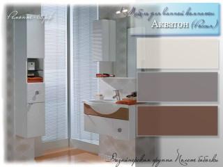 Мебель для ванных комнат Acvaton (Акватон)