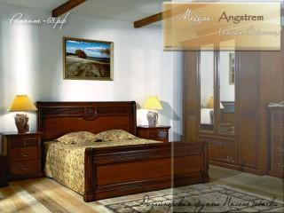 спальни ангстрем