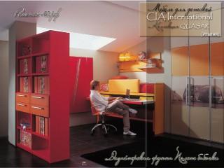 Мебель для детской комнаты Quazar