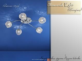 светильники eglo