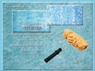 инструменты для декоративной штукатурки