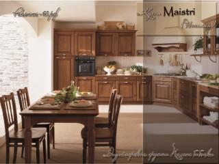 Кухни Maistri