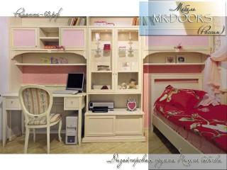 Детские комнаты mrdoors