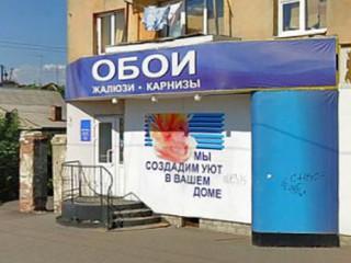 nosovskaia17_oboi