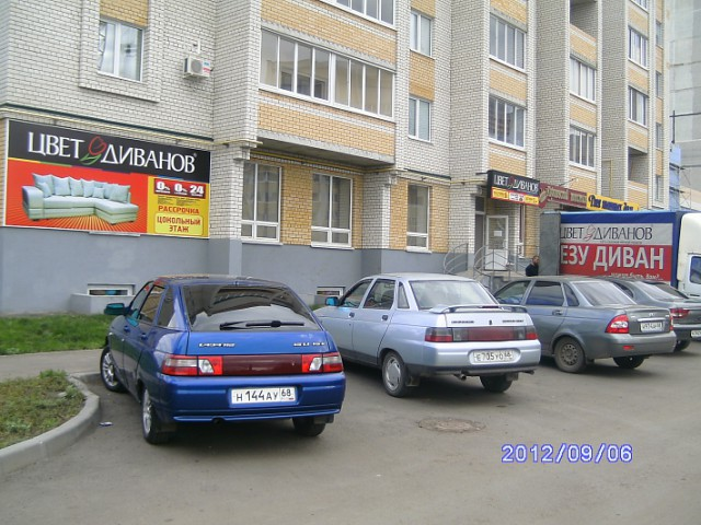 zvetdivanov_chicherina58